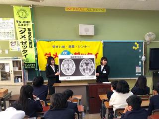 furuta02.jpg